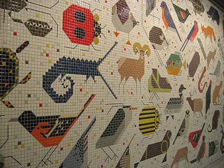 Charley harper mural pikaland for Charley harper mural