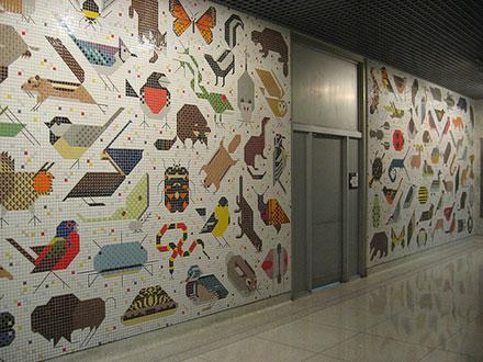 Charley Harper mural