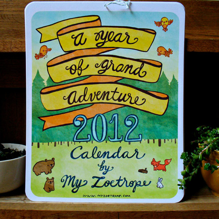 My Zoetrope 2012 Calendar