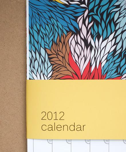 2012 calendar Khristian Howell