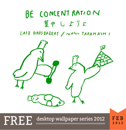 Mogu Takahashi February 2012 desktop calendar