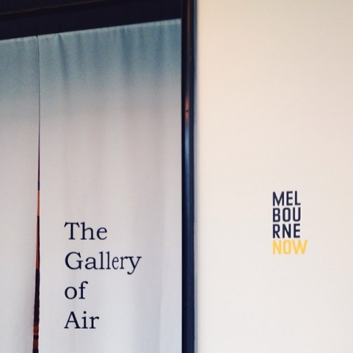 The Gallery of Air, #melbournenow by Jaime Pih
